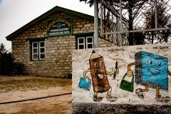 Khumbjung School