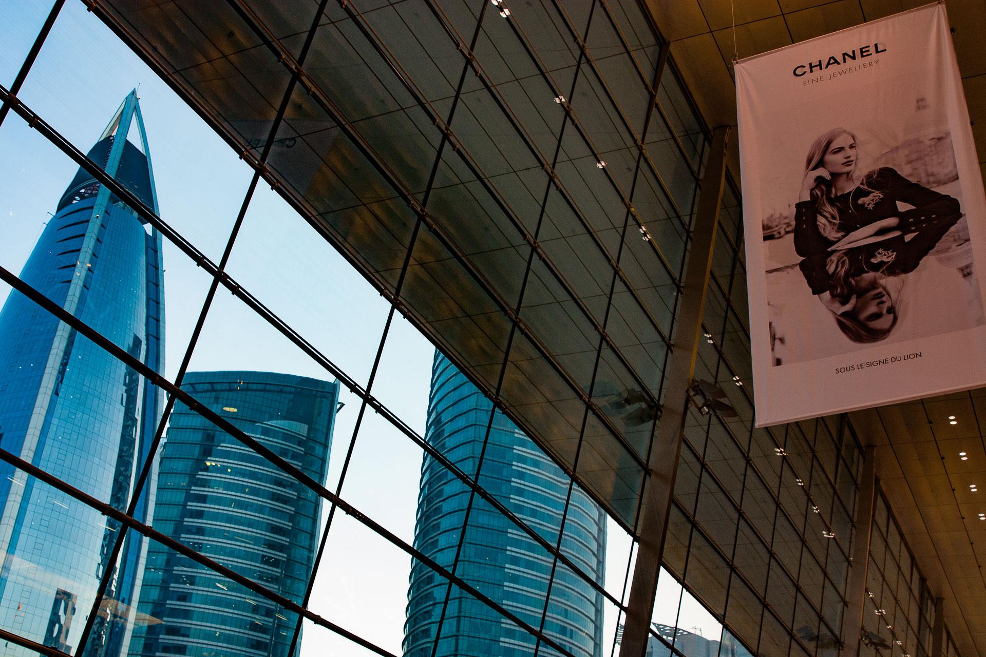 Doha Jewelry & Watches Exhibition